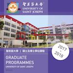 20170601 - USJ_GRaduate_booklet_2017-18