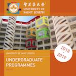 20180423 - USJ_UNgraduate_booklet_2018-19
