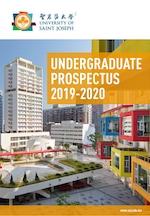UG_prospectus_en_190323_page-0001