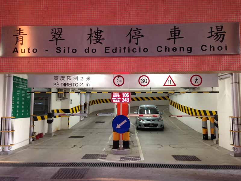 青翠樓停車場