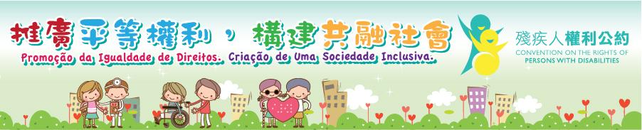 web banner02