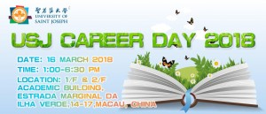 Career Day 2018_web banner_English