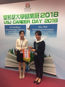 career day 2018 - Macau Labour Affairs - Ms. Chan