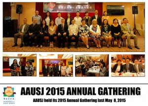 ANNUAL_GATHERING
