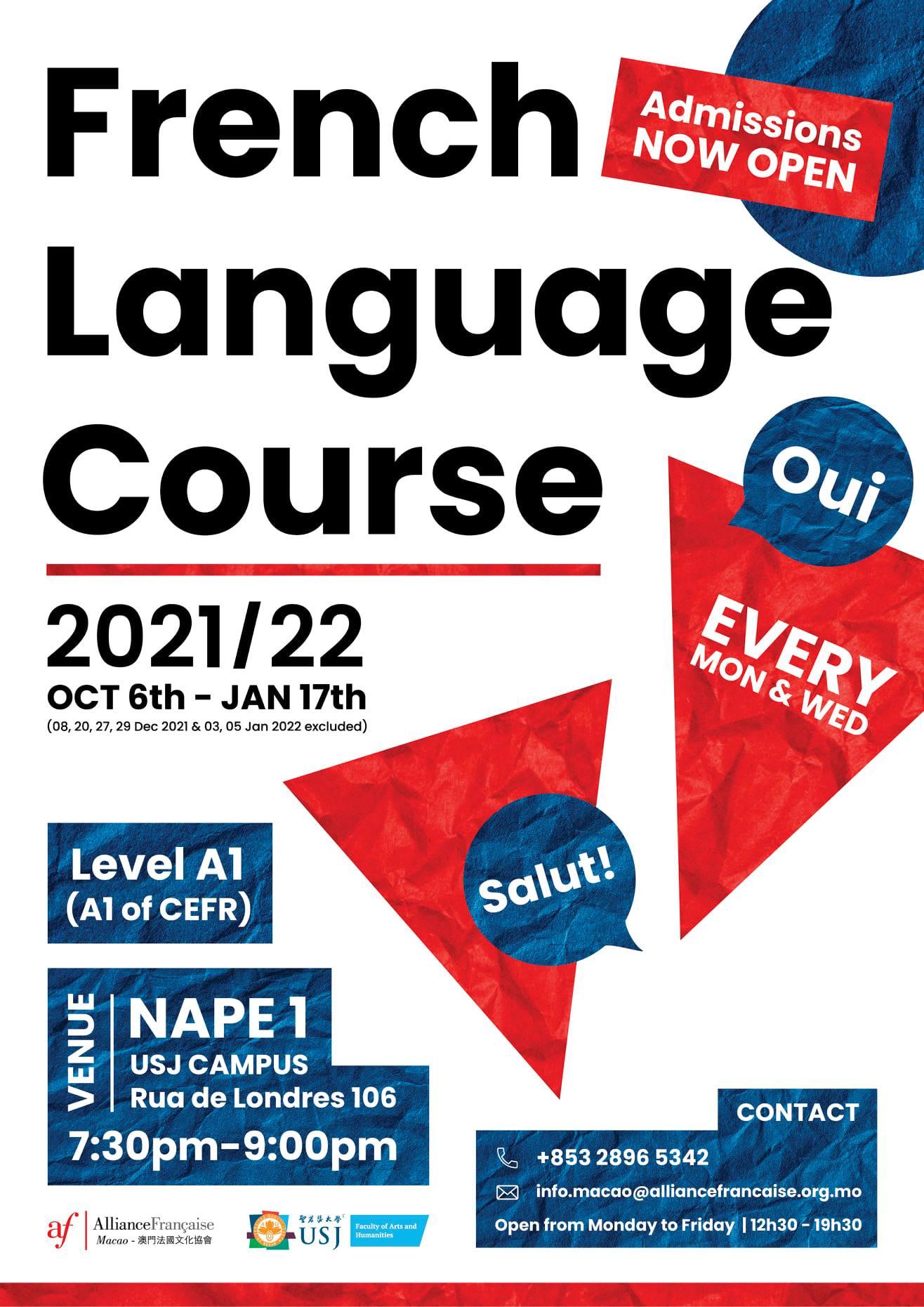 french for beginner