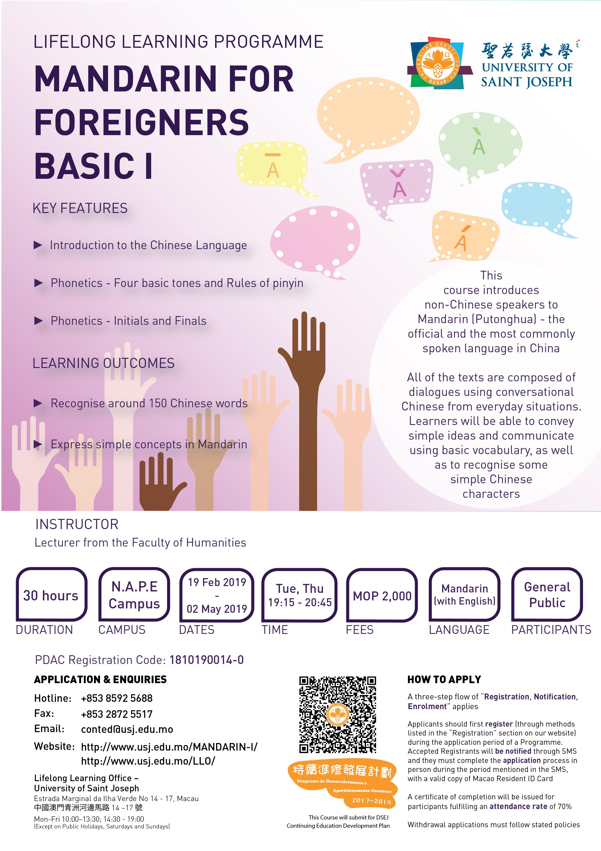 Mandarin for foreigners Basic I+II (2019Q1)_Mandarin I (Poster)