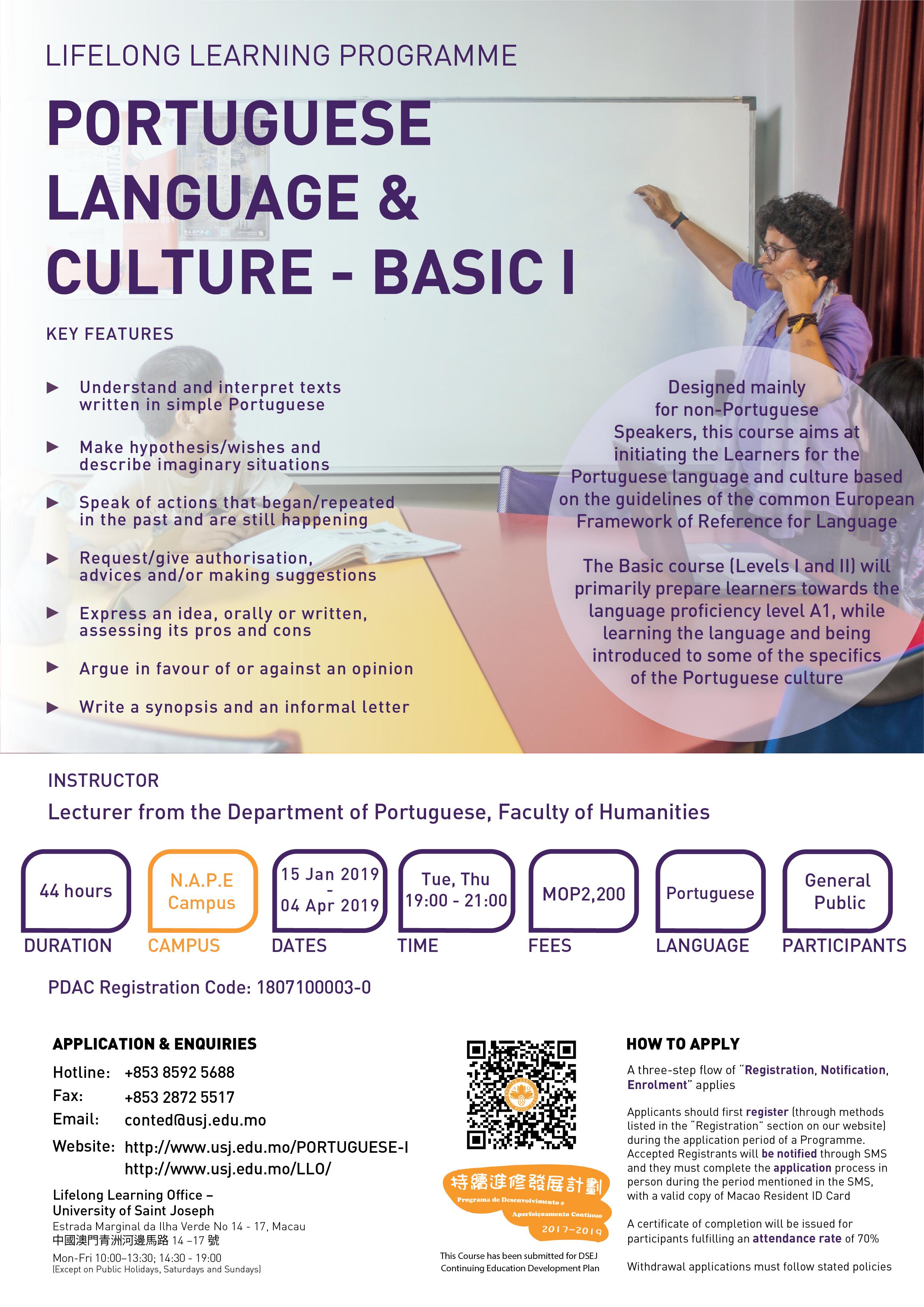 Portuguese Language & Culture - Basic I & II (Q1)-01