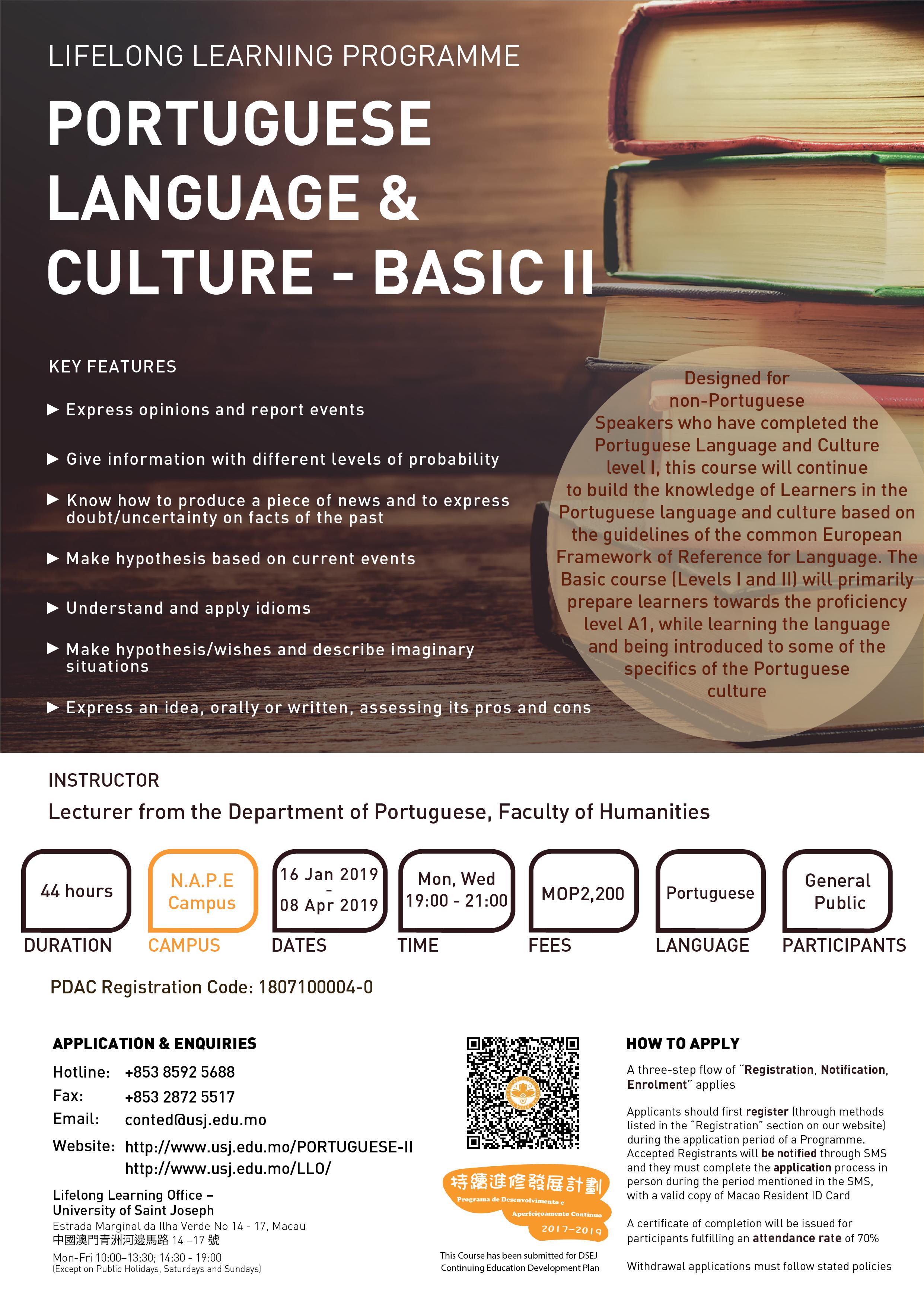 Portuguese Language & Culture - Basic I & II (Q1)-02