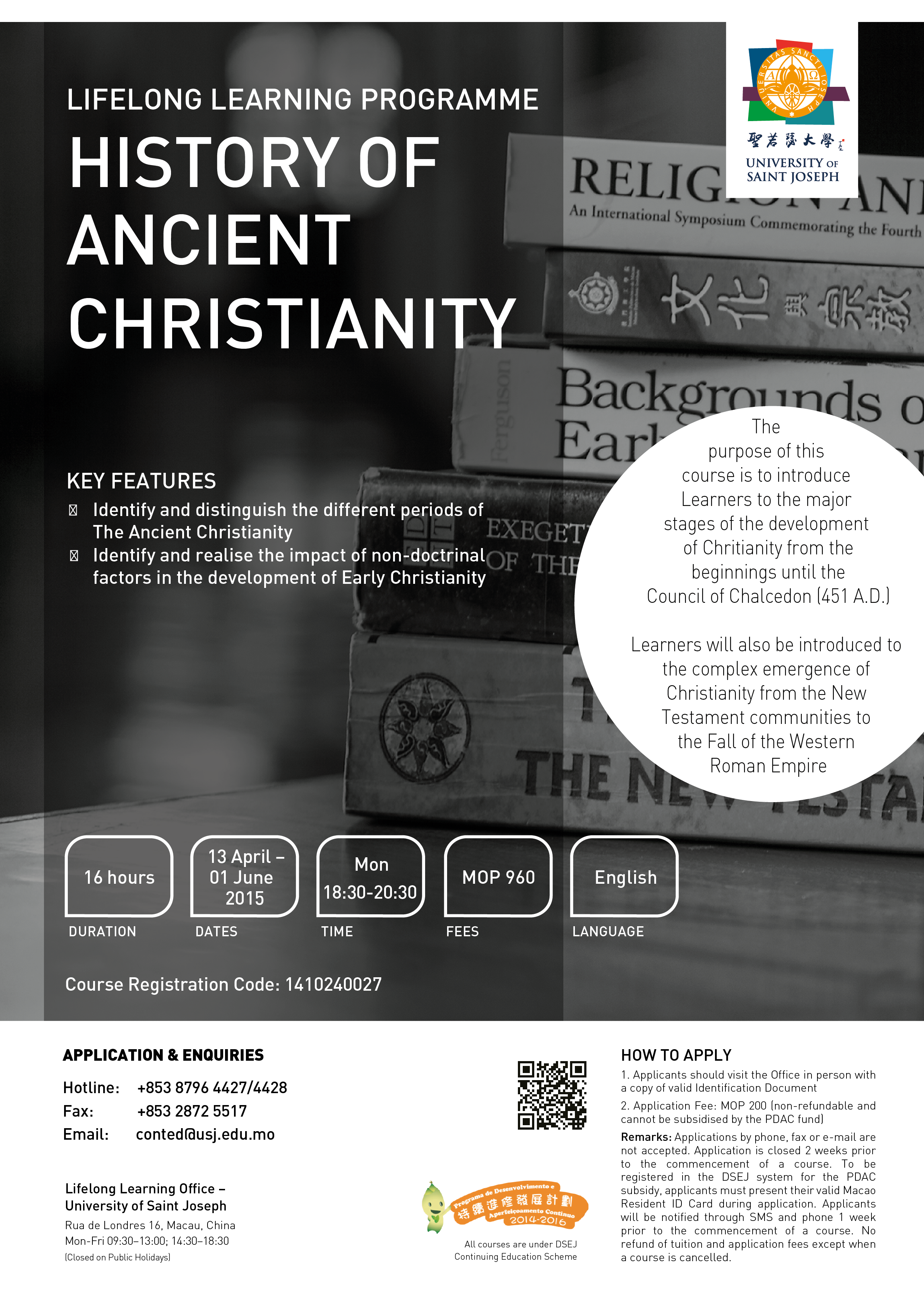 history of ancient christianity-01