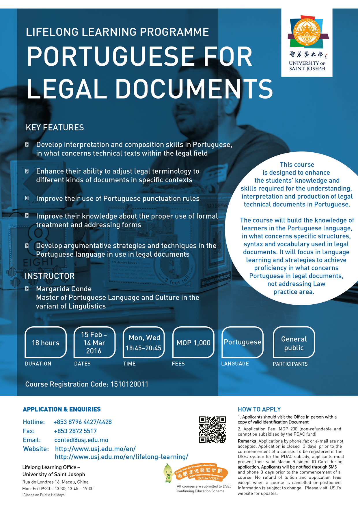 rsz_portuguese_for_legal_documents-01