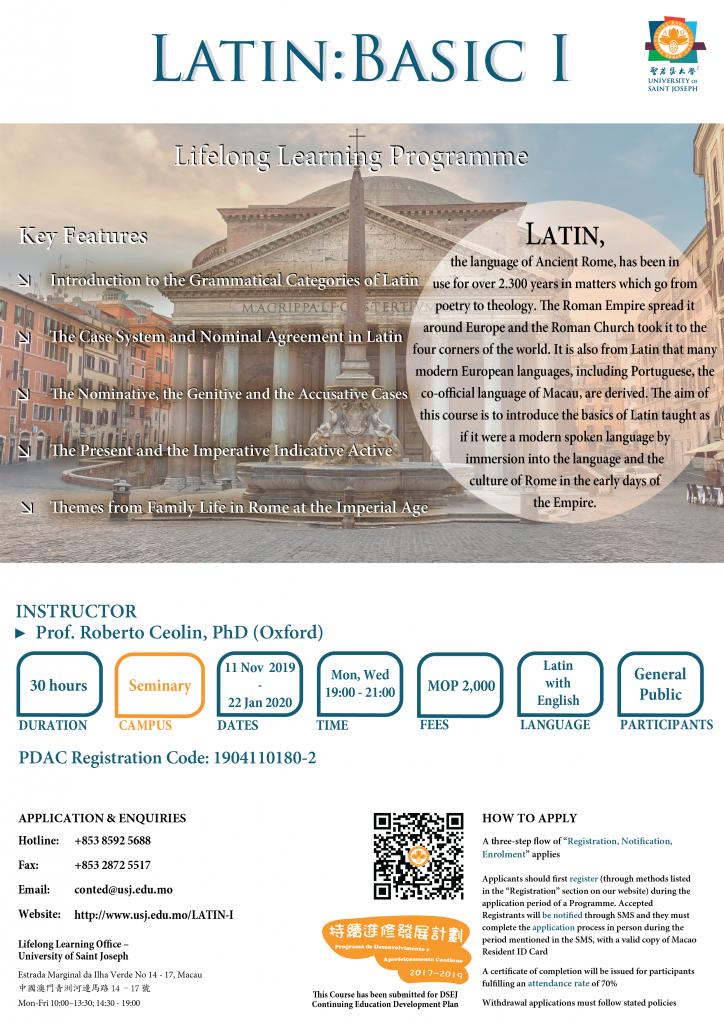 Latin Basic I v1.2_Eng-01