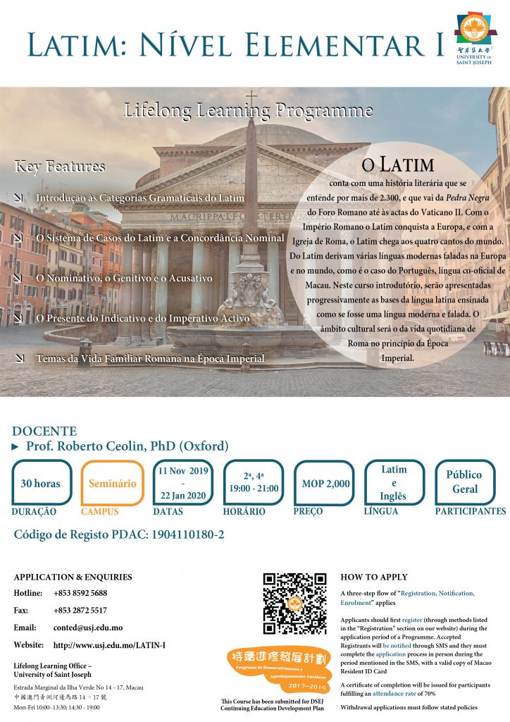 Latin Basic I v1.2_Pt (resize O)-01