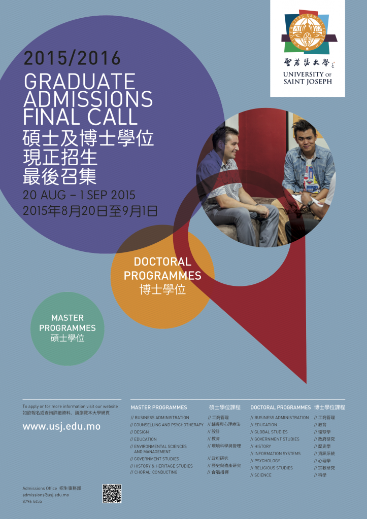 USJ_graduate admissions_POSTER_outlines(Fianl Call_2)