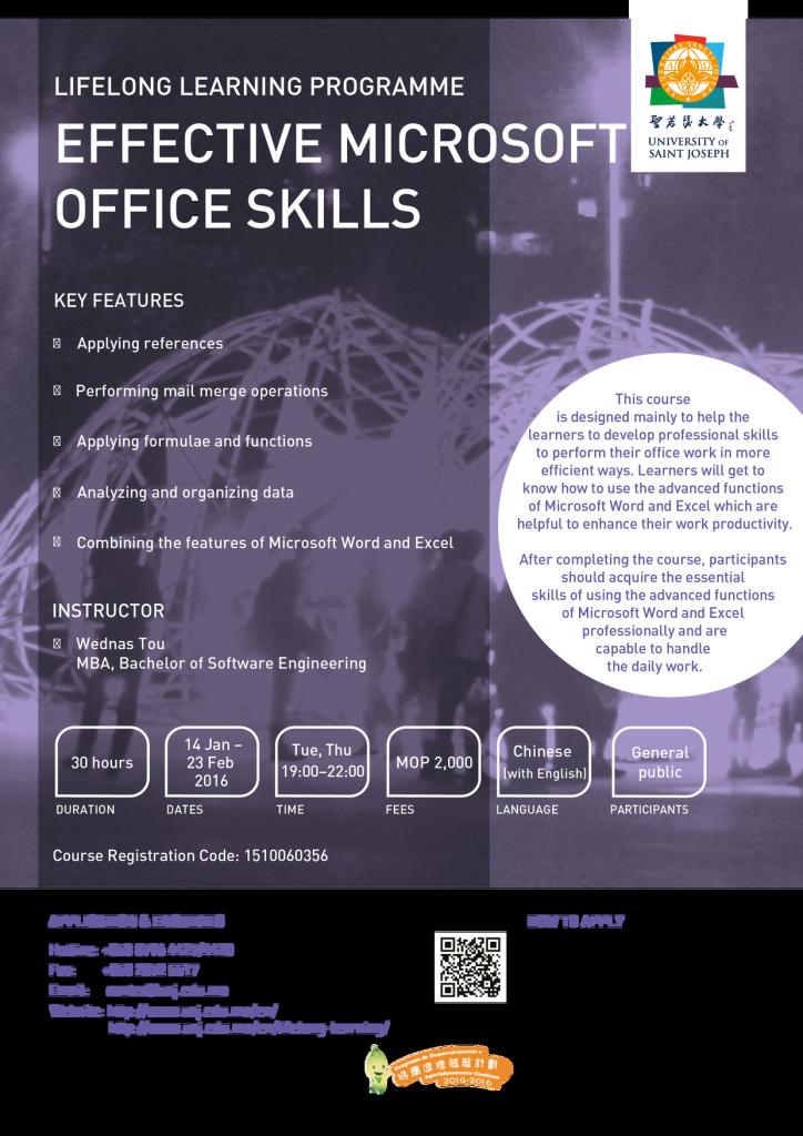 rsz_effective_microsoft_office_skills-01