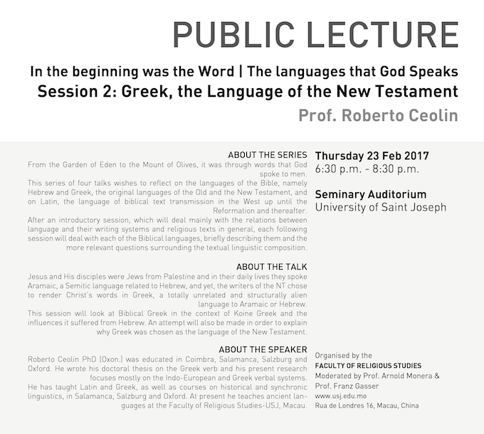 20170223 - Greek, the Language of the New Testament -01 copy