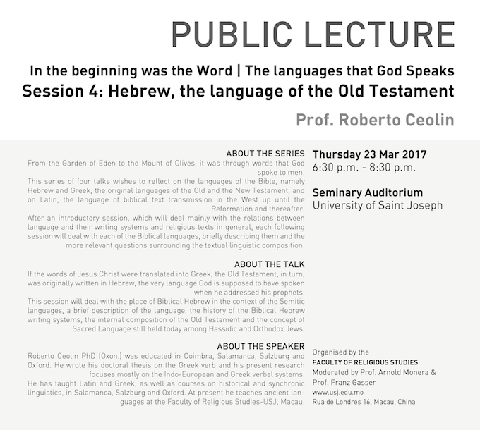 20170323 - Hebrew, the language of the Old Testament-01 copy