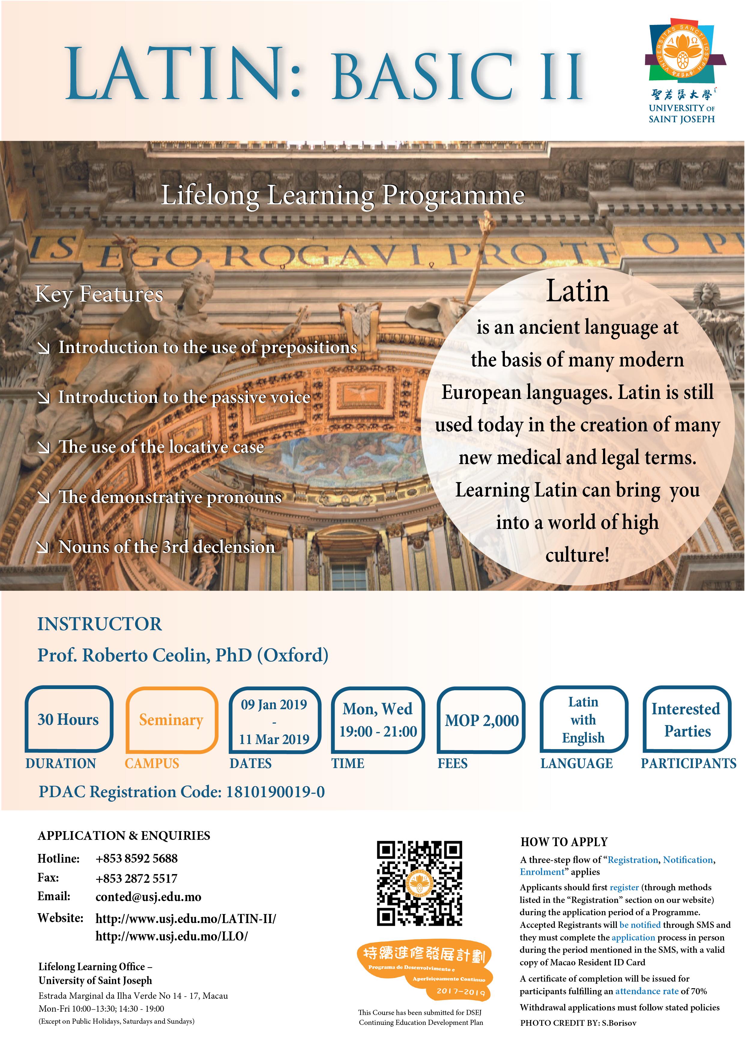 Latin 2-4 v6.3 (1)_Latin 2 - Poster