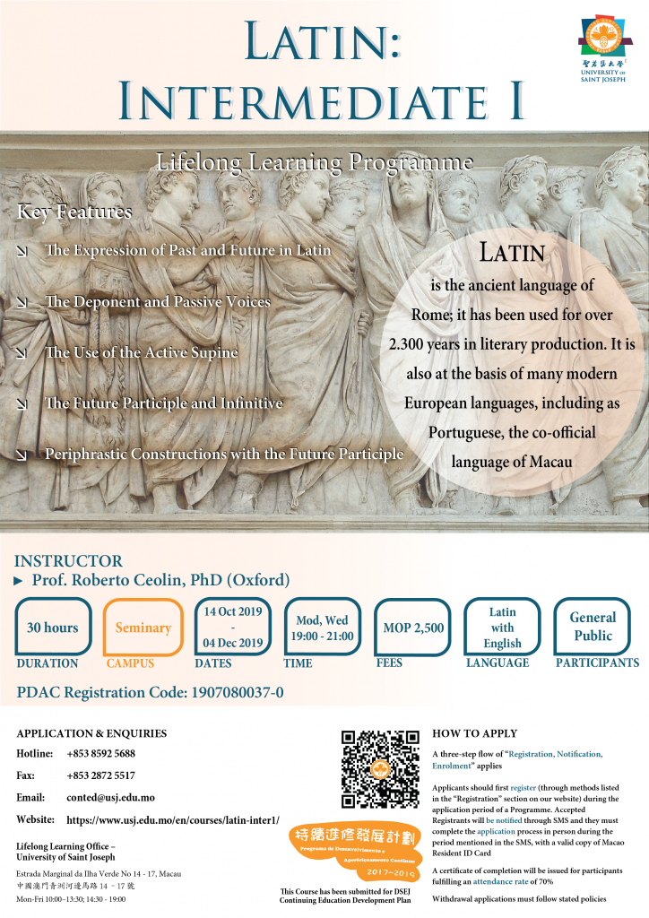 Latin Intermediate I v2.1_Eng-01