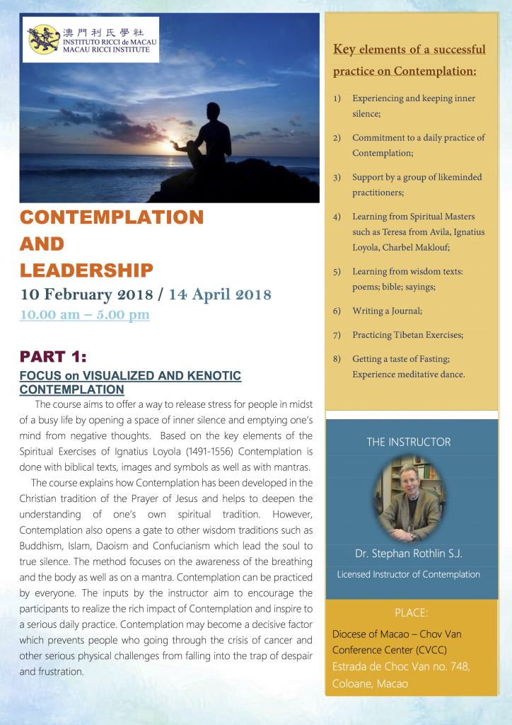 2018_CONTEMPLATION AND LEADERSHIP COURSE