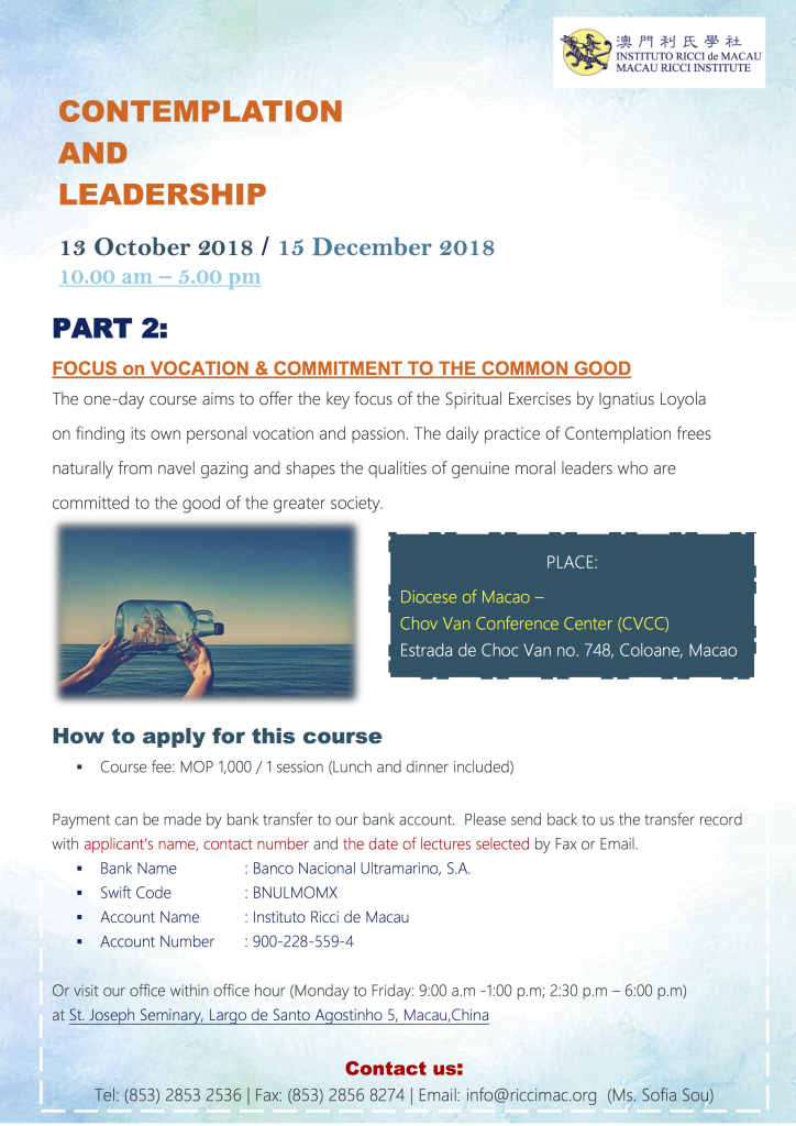 2018_CONTEMPLATION AND LEADERSHIP COURSE2