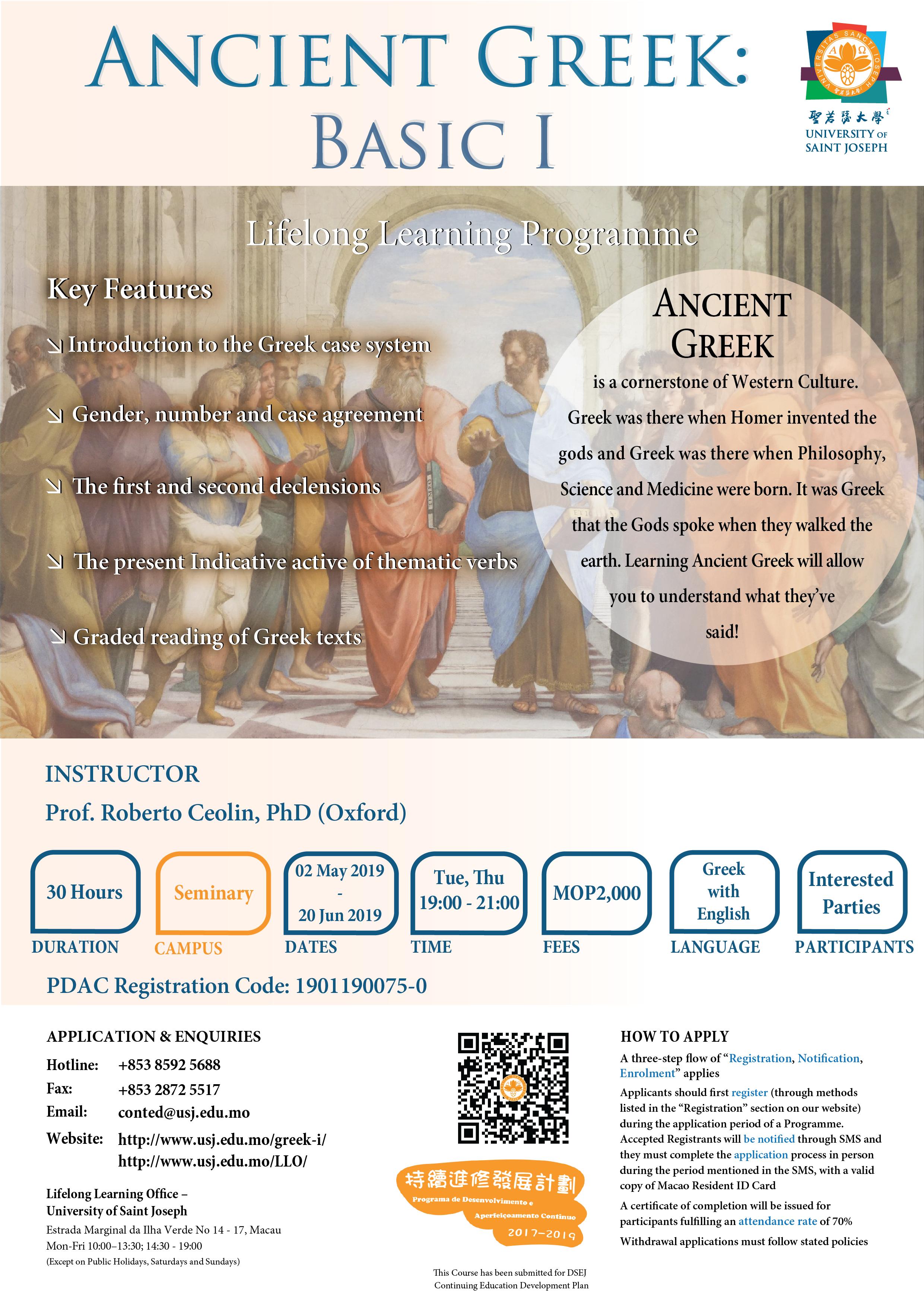 Original_Greek Basic I v1.3_EN