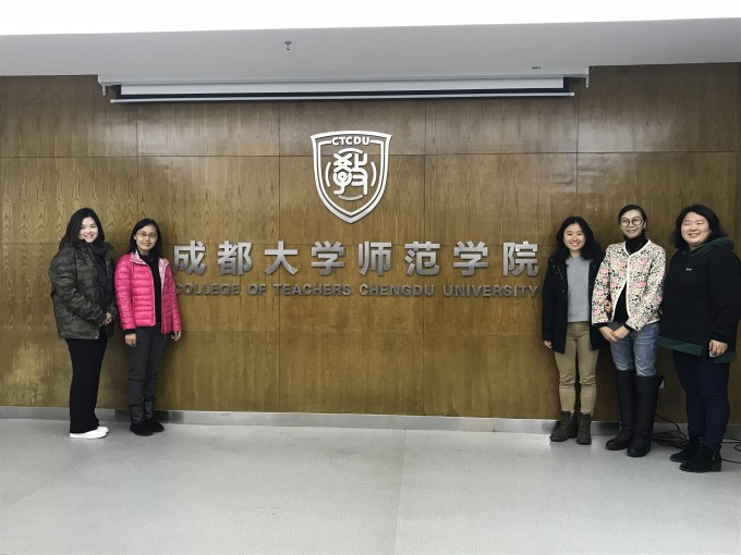 USJ SED visited visited the School of Special Education, Normal College, Chengdu University (成都大學師範學院特殊教育系)