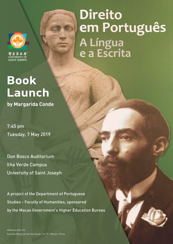 BookLaunch_UpdatedPoster