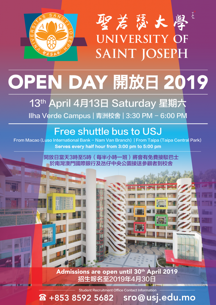 OPEN DAY Poster-2019-Final