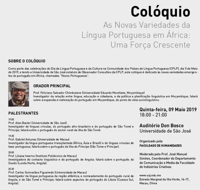 ColloquiumAfrica