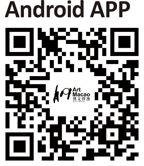 Art Macao Android APP QR CODE+