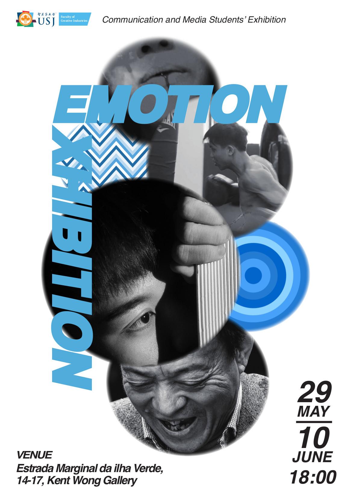 USJ _Emotion_ event poster