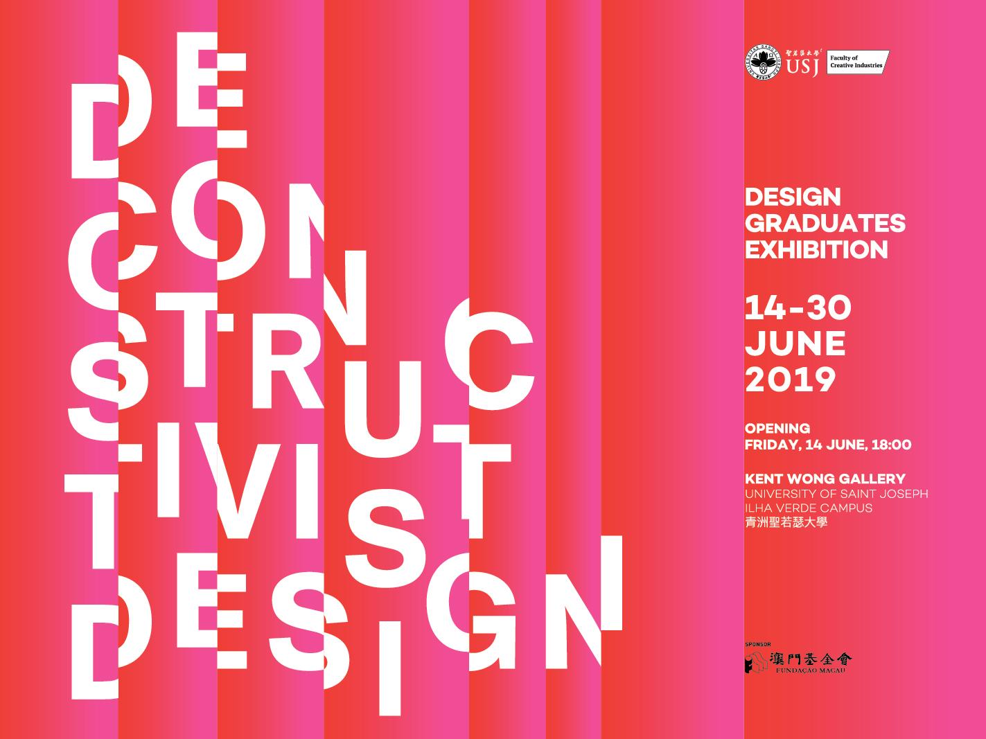 FCI_Deconstructivist Design_E-invite