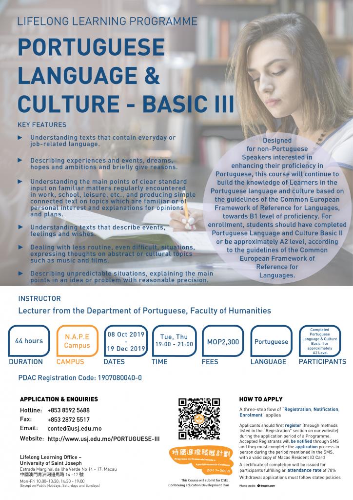 Portuguese Language &Culture - Basic III v1-01