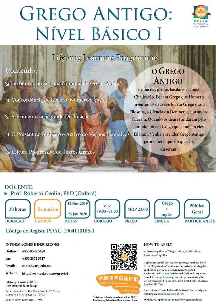 Greek Basic I (Original) v1.5_Pt-01