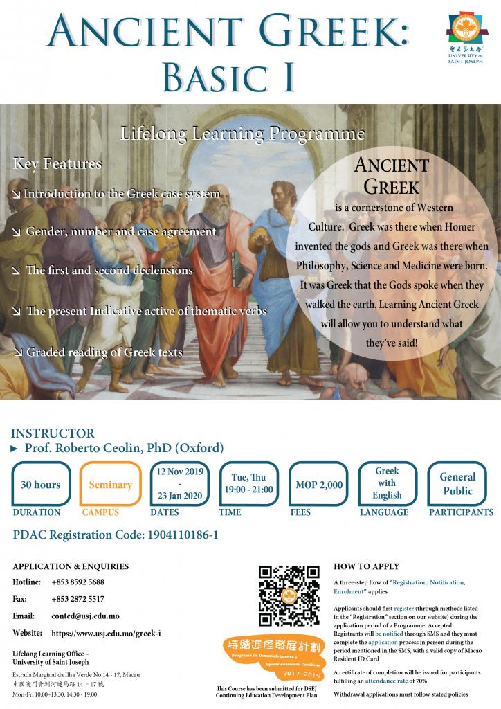 Greek Basic I (original) v1.5_Eng-01