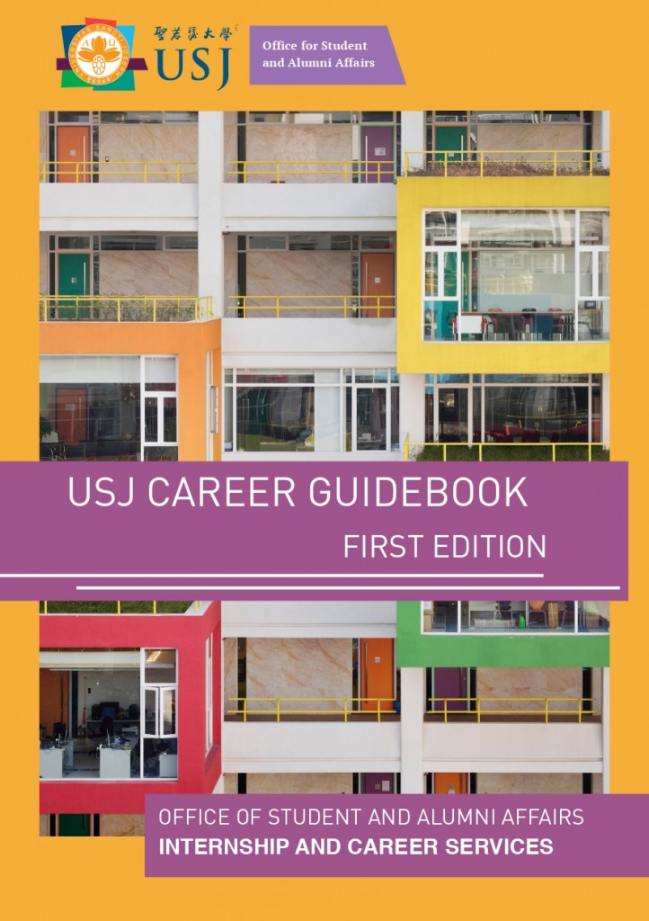 USJ-Career-Guidebook-1st-Edition-1-1_page-0001