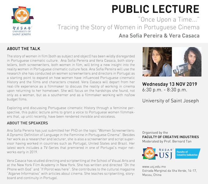 webPublic Lecture ASP&VC-poster