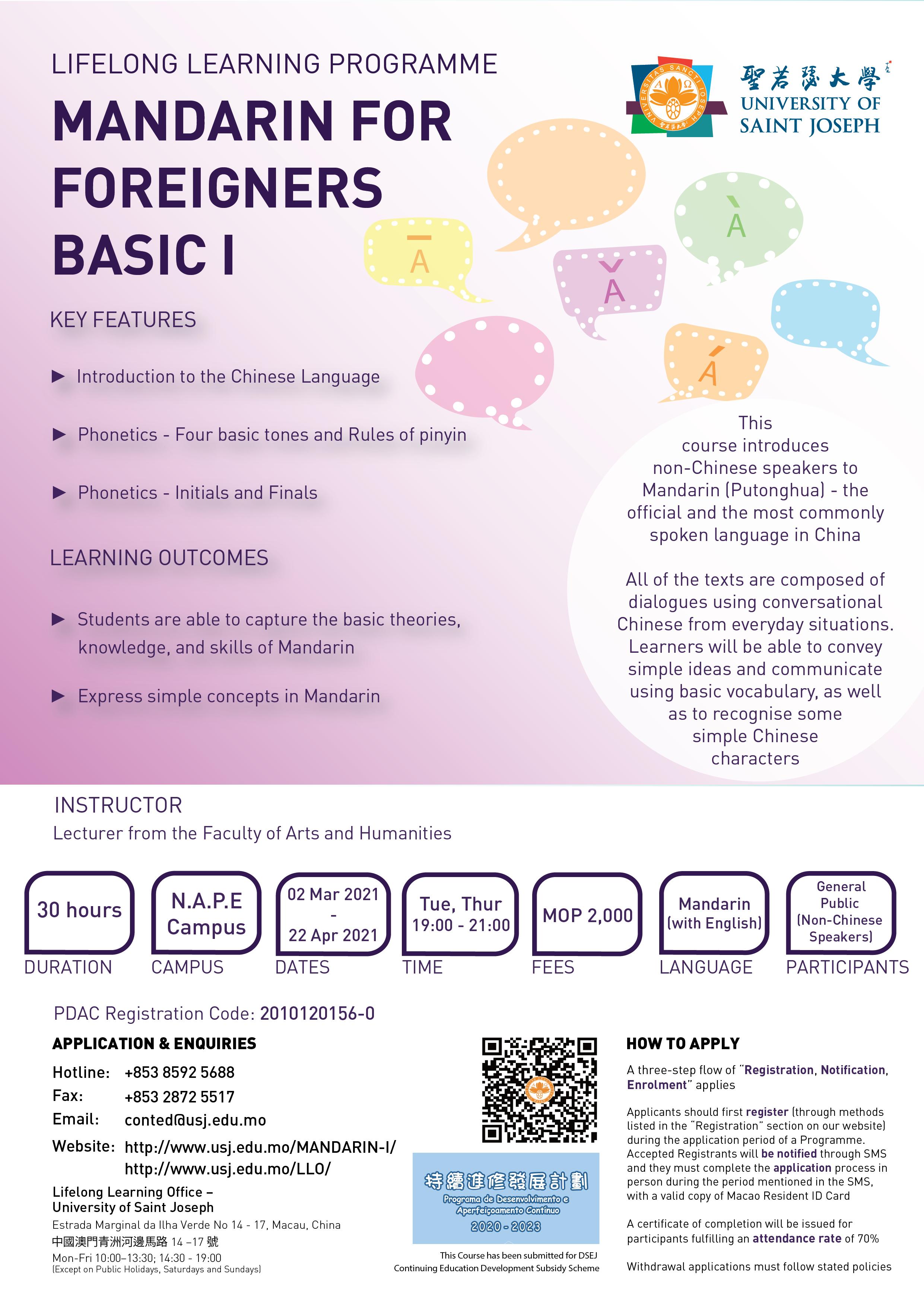 Mandarin for foreigners Basic I 2019Q3_Mandarin I (Poster)_Mandarin I (Poster)