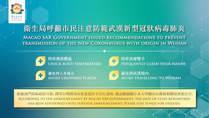 1920x1080_USJ notice_Prevention of New Coronavirus