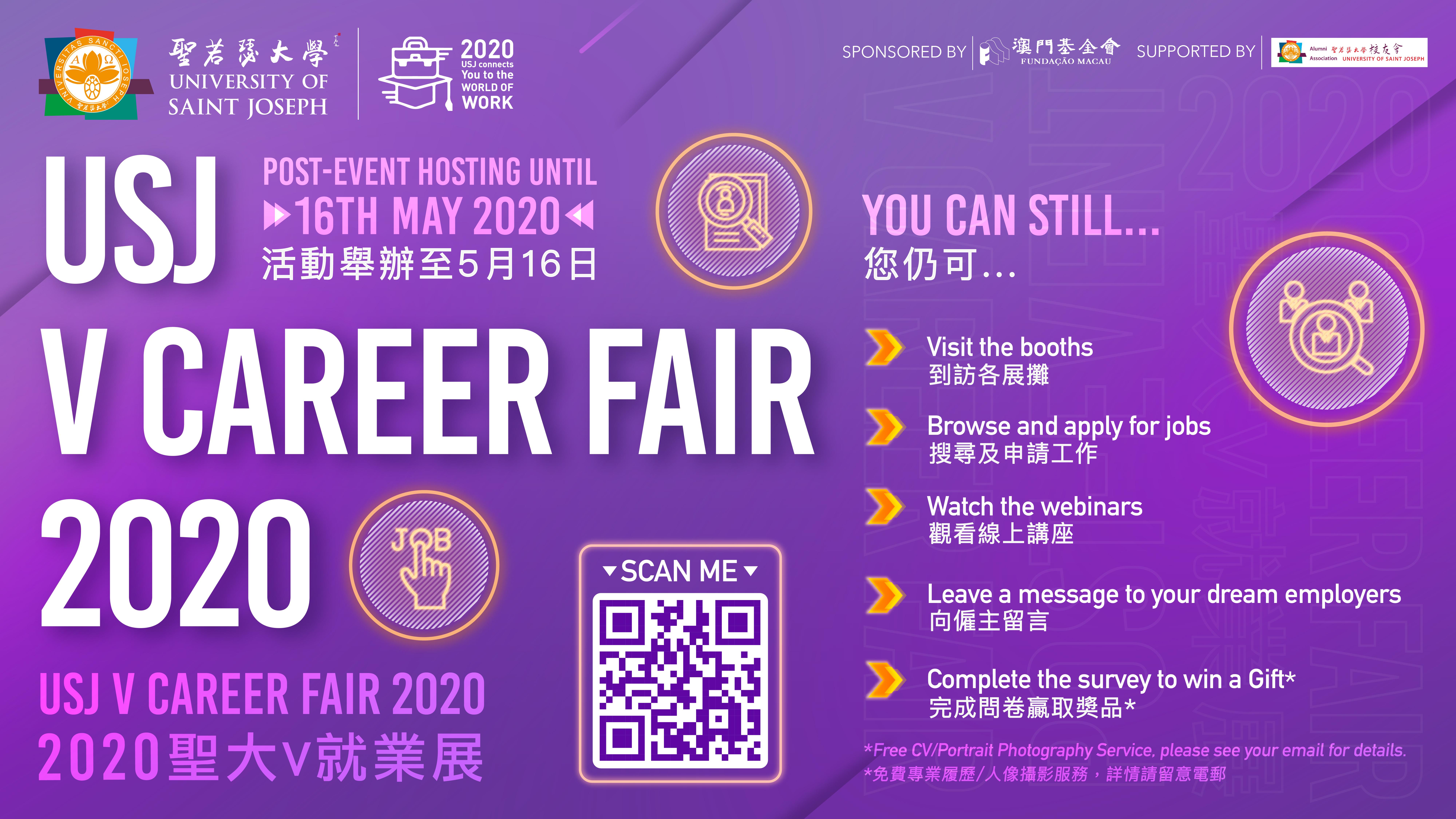2020_Career Day_V4_0316