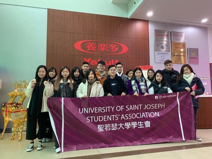 Shanghai Trip 1