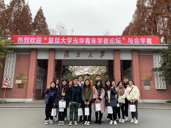 Shanghai Trip 2
