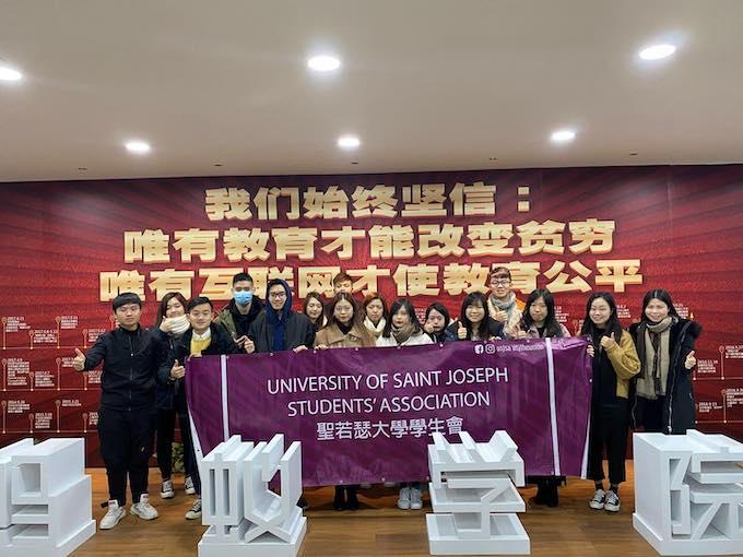 Shanghai Trip 4