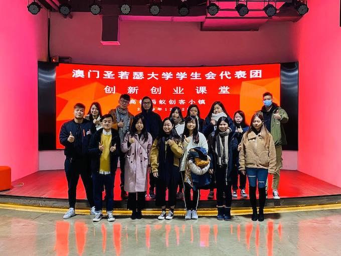 Shanghai Trip 5