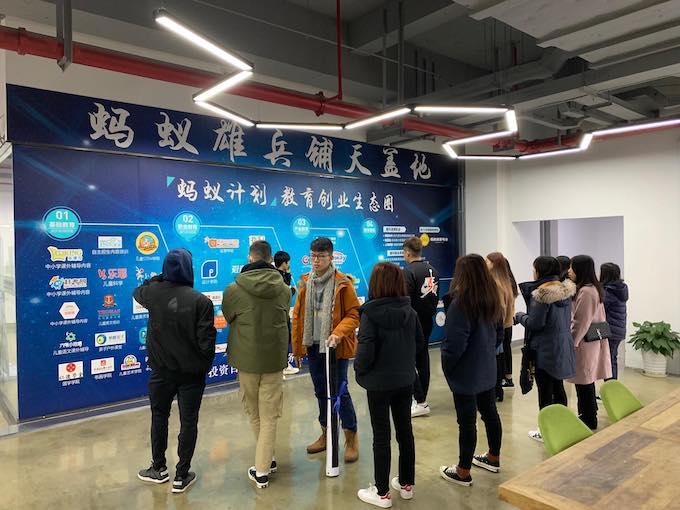 Shanghai Trip 7