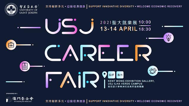2021_Career Fair theme design_V212121212121212