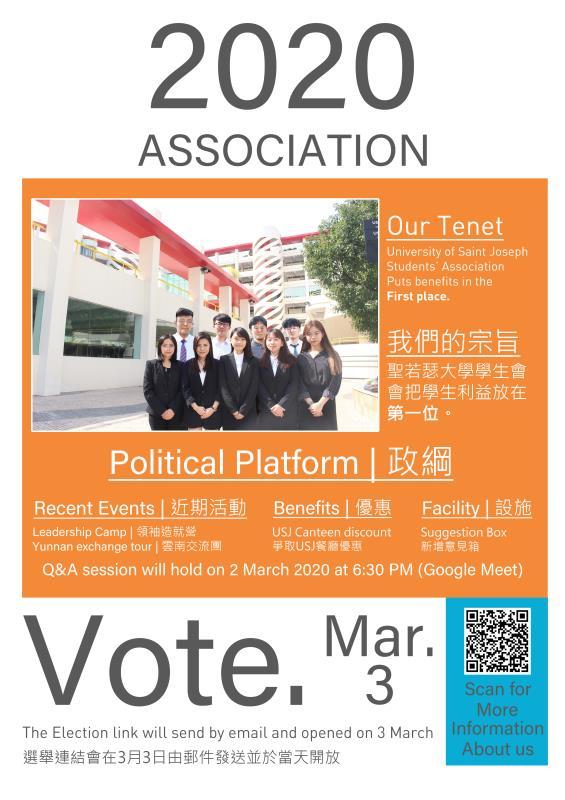 2020 Association poster 1