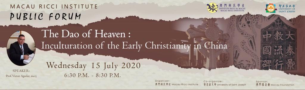 Banner_20200715