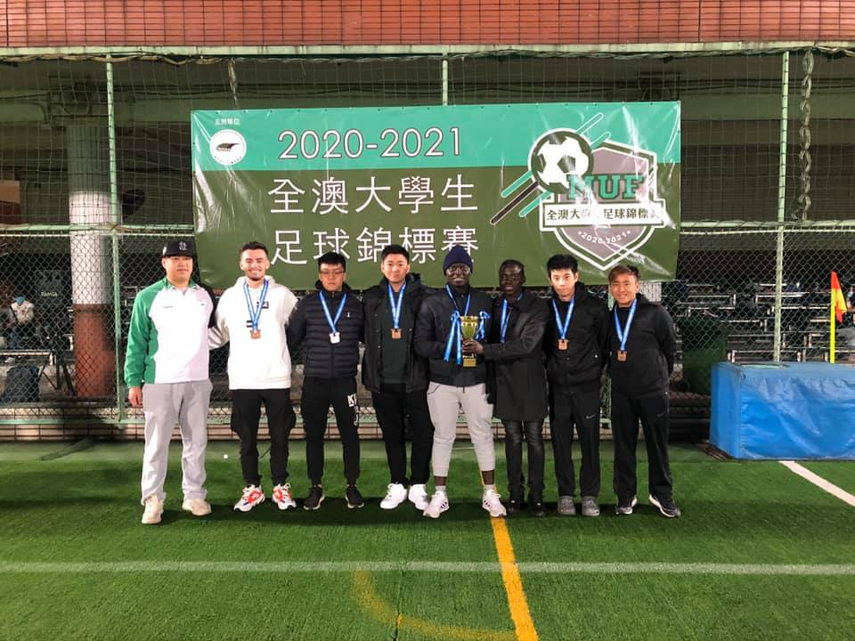 Football competition 1