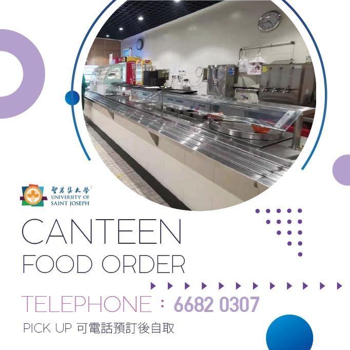 osaa_canteen